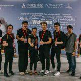 ICD Guangzhou 2019