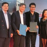 ITE - Jean Yip MOU Ceremony